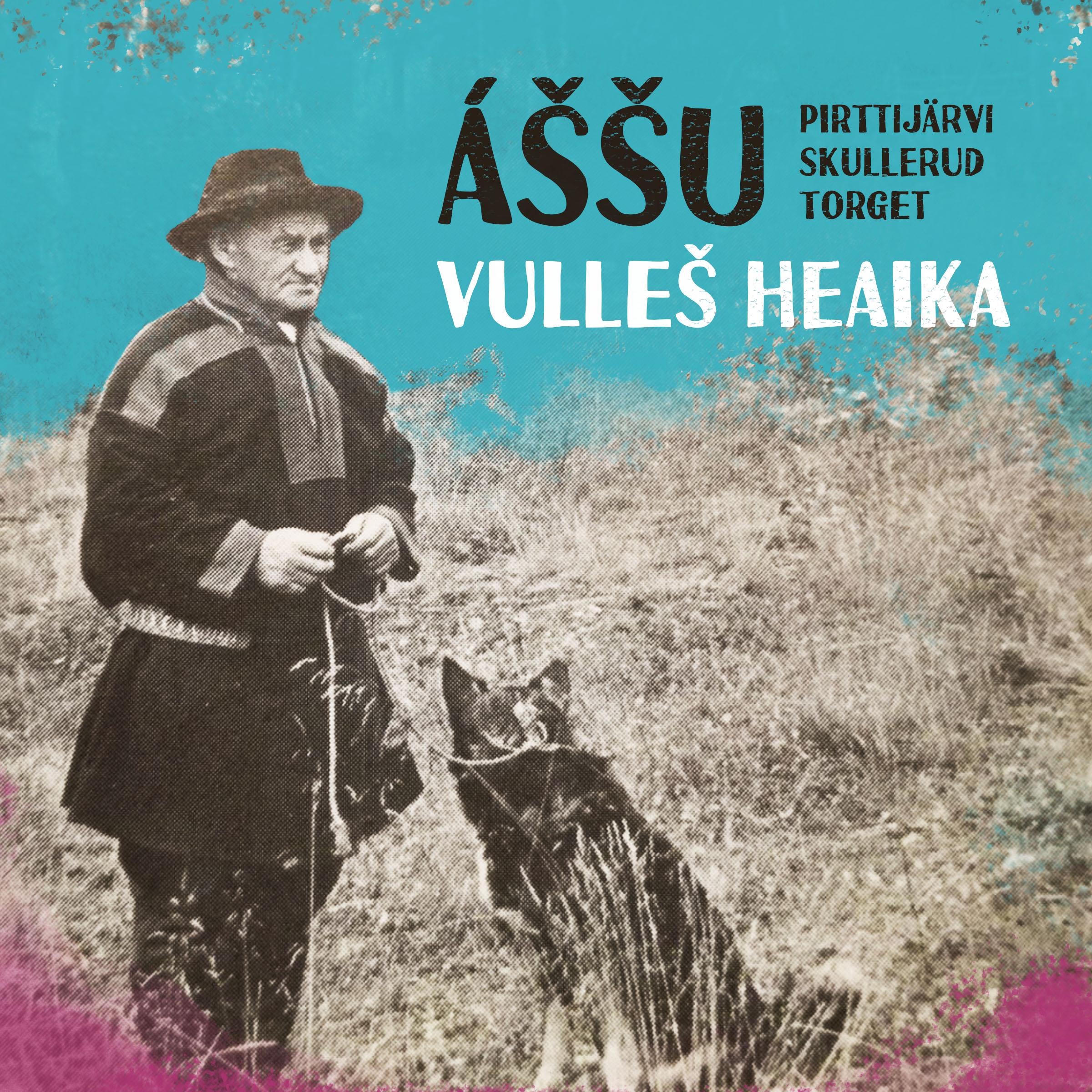 Assu Vulles Heaika Bafe's Factory